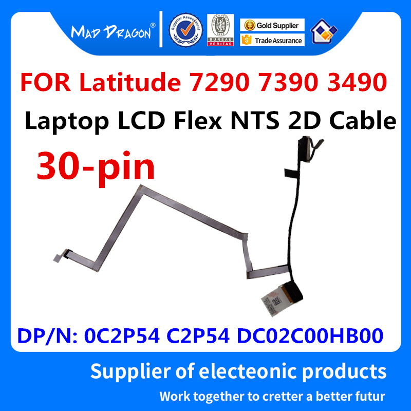 Worldwide delivery latitude 7390 in Adapter Of NaBaRa
