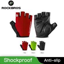 Резиновые перчатки ROCKBROS полупальцевые ударопрочные перчатки для велосипедиста противоскользящие гелевые велосипедные перчатки противоскользящие