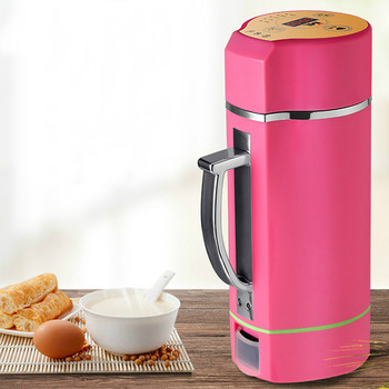 Automatic Soymilk Grinding Machine Soya-bean Milk Maker Electric Portable Grain Beans Grinder Juicer Baby Food Blender