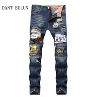 DANT BULUN Men Jeans High Quality Ripped Slim Skinny Distressed Jeans Patchwork Hip Hop Vintage Casual