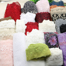 6-16CM 20Y garment accessories DIY lace water soluble cotton curtain sofa