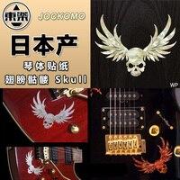 JOCKOMO Inlay Aufkleber Aufkleber für Gitarre Bass-Flügel Schädel in White Pearl und Rot, Made in Japan