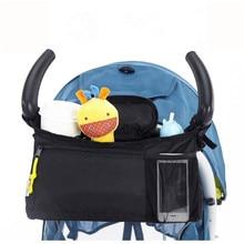 Bottle Bag Stroller Organizer Diaper Baby Carriage Pram Buggy Car Cup Bag Stroller Accessories Nappy Bag Storage Hanging Bag