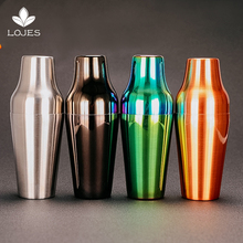 600ml Stainless Steel French Cocktail Shaker Classic and Elegant Bar Bartender Bar Tool Wine Shaker Cocktail Martini Mixer