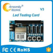 Горячая Многофункциональная СВЕТОДИОДНАЯ Тестовая карта AMS-V3 для модуля видео led-дисплей