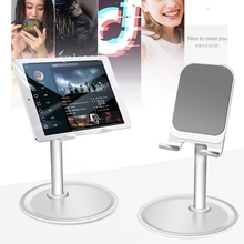 Universal Multifunction Smart Phone & Tablet Stand Desk Mount Holder Aluminum Alloy for Smartphone iPad Cell