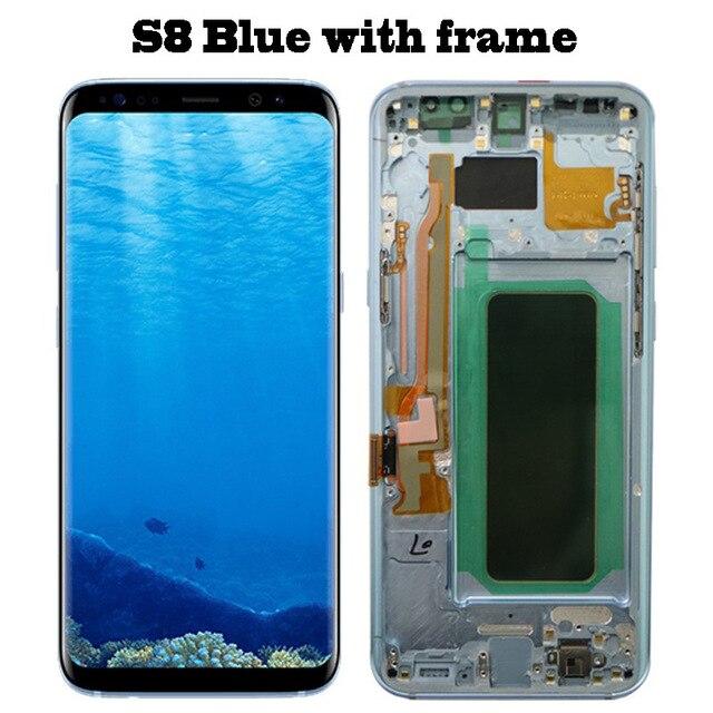 S8 Blue