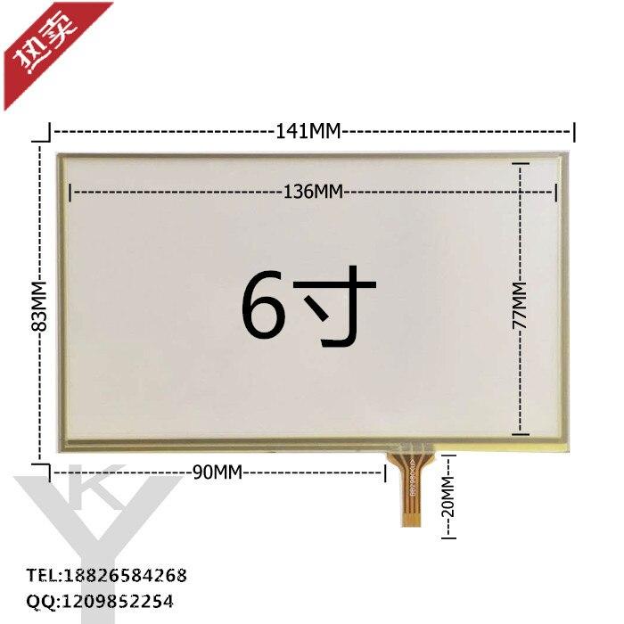6 6.0 GPS Navigator Ritmix RGP-670 RGP-685 New touch screen panel Digitizer Glass Sensor replacement 141*83mm