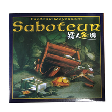 Saboteur 1 & Saboteur 1+2 Expansion