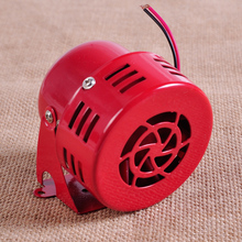 "CITALL 12V 3"" Driven Air Raid Siren Horn Alarm Red 1950's for Harley Car Truck Motorcycle Yacht Boat Busses off Road Vehicle"