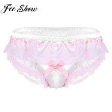59e3990b5463 Compra pink satin briefs y disfruta del envío gratuito en AliExpress.com