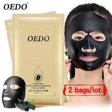 OEDO Purified Moistening Charcoal Facial Mask Brighten Skin Care Deep Repair Oil-control Remove Blackheads Minimize Pores 2pcs