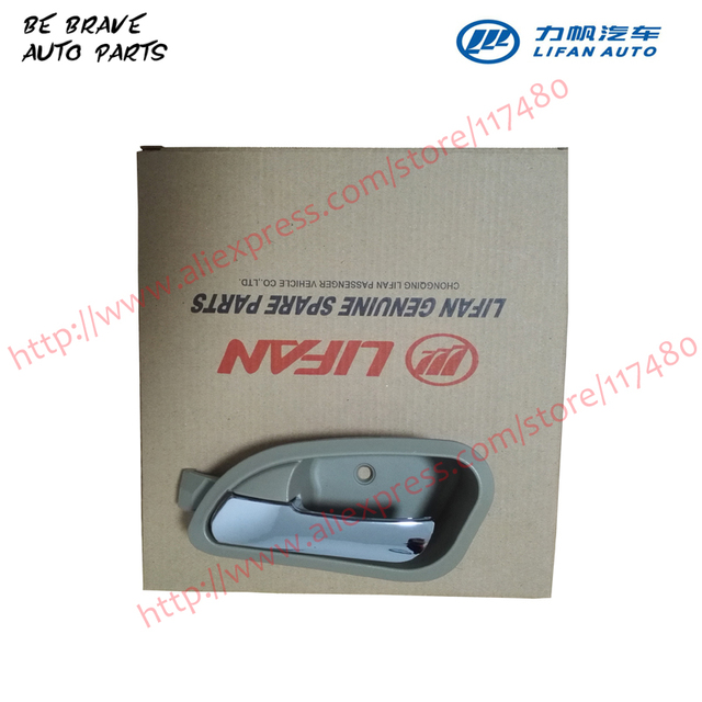 1 set = 4 pcs LIFAN 520 passager side & driver side interior car door handle