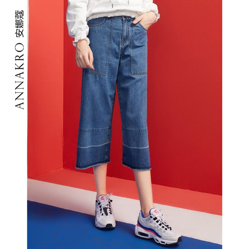 Прямые джинсы Широкие Женские Новинка 2018 года Осень Корейская версия свободные большие размеры обрезанные брюки ANNAKRO