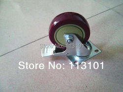 Spare Parts Universal Metal Castor with Brake for Floor-standing Ice Cream Machine