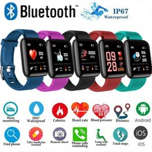 1.3 Inch Large 116 Plus Color Screen Smart Wristband Real-time Heart Rate Blood Pressure Sleep Waterproof New