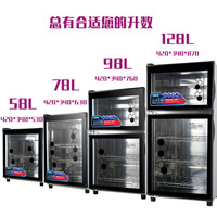 electronic dish dryer disinfection disinfection cabinet appliances sterilizer towel warmer Far Infrared Ozone Freestanding