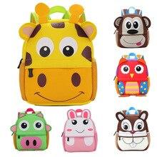 2017 New 3D Animal Children Backpacks Brand Design Girl Boys Backpack Toddler Kids Neoprene School Bags