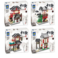 2017 KAZI 4 Models/Set Chinese Culture Mini Chinatown Street View Ancient Architecture 2 in 1 Kids Building Block Toys with Box