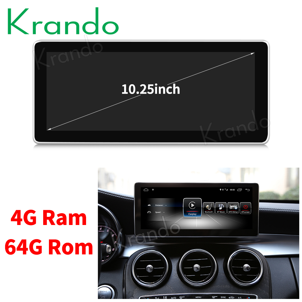 Krando Android 8 1 10 25 car radio navigation for Mercedes Benz C Class S205 W205