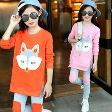 Kids Clothes Casual Clothes Spring Autumn Girls The Fox Images Clothing Sets Long Sleeve shirt+Leggings Clothing Sets JJ0006