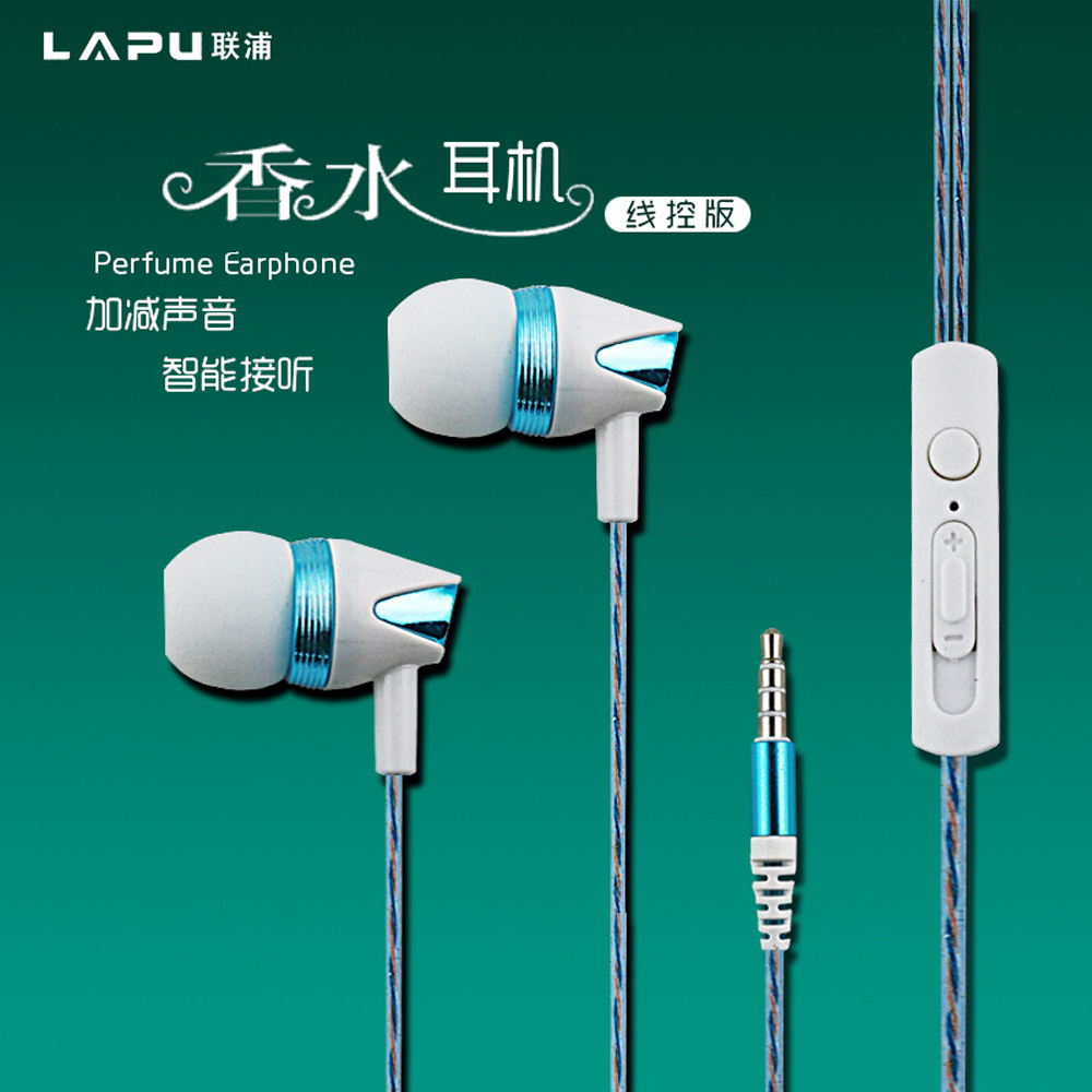 fashional boy girl flavor super bass headset intellect lin control wired earphones with microphone for cell phones PC in Phone Earphones Headphones from Consumer Electronics