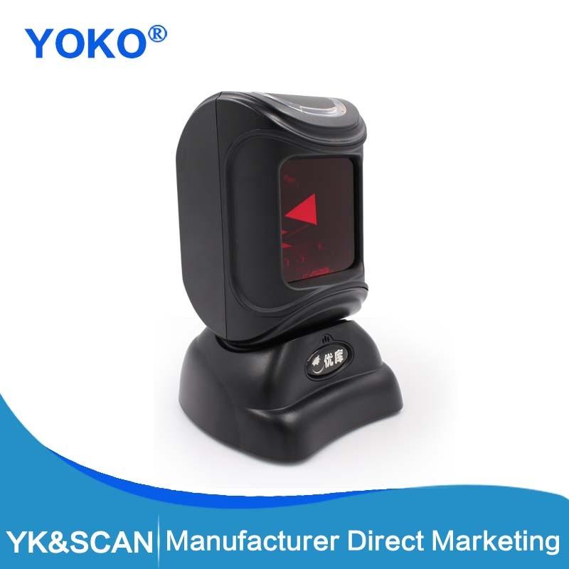 Omnidirectional Barcode Scanner Laser Barcode Reader 20 laser lines Supermarket scanner YK-8800