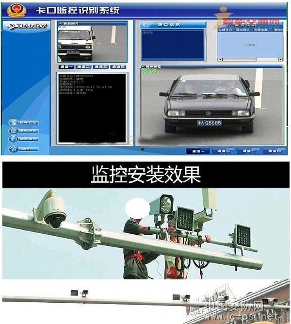 15 pièces IR LED CCTV LED S IR illuminateur infrarouge 850nm vision nocturne AC 220 V IP65 métal étanche pour caméra de surveillance CCTV - 4