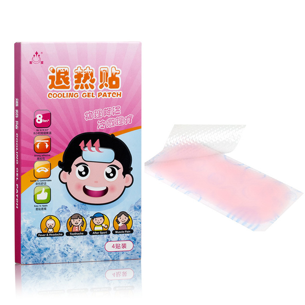 Ifory Herbal Baby Antipyretic 8 Pieces=2 Boxes Physical Cooling Baby Fever Pad Cooling Gel Plaster Adult Pain Relief Patch