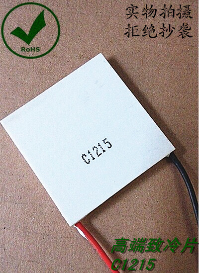 C series industrial high power C1215 180W refrigeration chip, 40*40mm, DC12V15A, super TEC1-12715