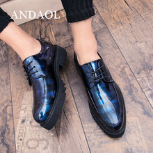 ANDAOL Mens Leather Casual Shoes Top Quailty Bright Thick sole Business Office Luxury Lace-Up Wedding Dress
