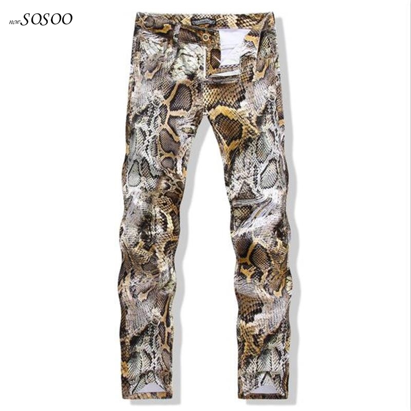 Fashion Men Jeans Skinny Jeans Men Movie Stars Same Style Singers Style High Quality Jeans Men #583