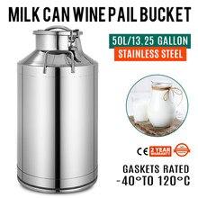 50л 13,25 галлонов из нержавеющей стали молоко банка вина Pail корзина сумка кувшин в одной части