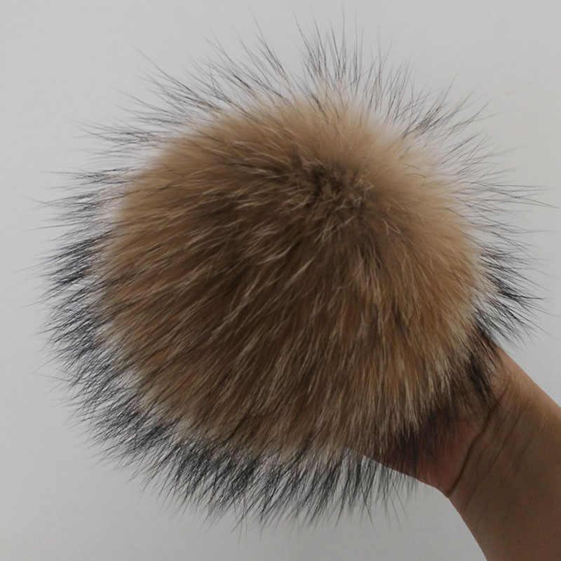 12-15 センチ天然の動物毛玉帽子ボールポンポン手作り DIY 本当にアライグマ大型毛玉卸売帽子ポンポンとバックル