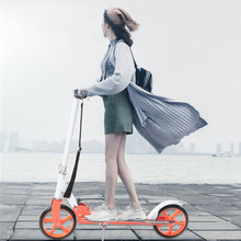 New Adult Youngsters Aluminum Alloy Folding Height Adjustable Foot Scooter Two Rounds Outdoor Double Damping Push Kick Scooter