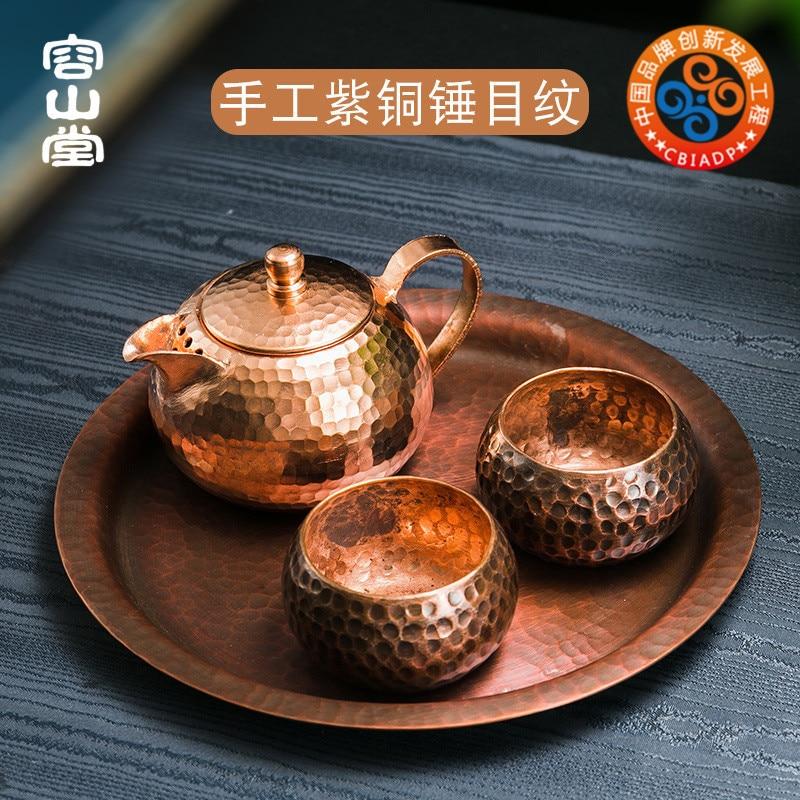 Ev ve Bahçe'ten Çay Takımı Setleri'de Saf bakır çay bardağı demlik filtre manuel çekiç desen çay yapma eşyaları el yapımı çay fincanı usta Çin Kungfu teaware seti title=