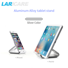 UP 4P-4D aluminium tablet stand work on 7 inch tablet or phones,adjustable flexible for smart phone,lazy tablet holder