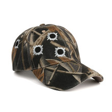 Camouflage Hunting Baseball Cap