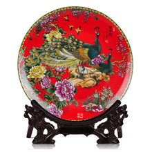 Jingdezhen ceramic decorative porcelain peacock figure hanging plate supporting wall of the sitting room to sit Home Furni