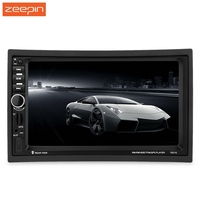 7021G 2 Din Car Multimedia Player With GPS Navigation 7 HD Bluetooth Stereo Radio FM MP3