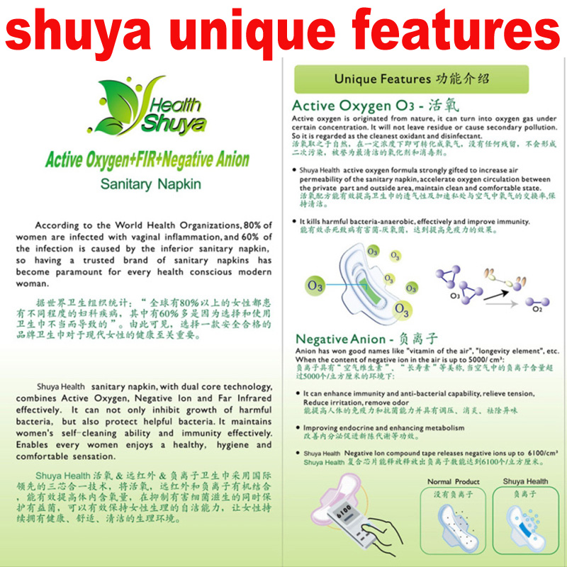 10packs Shuya Anion Santitary Napkin Menstrual Pads Panty Liners for daily use Women Health Care Anion Pads Sanitary Towel 5
