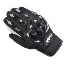 Motorcycle Skidproof Hard Shell Full Finger Gloves Motorbike Protective Palm Non slip Breathable Racing Glove Motocross Summer