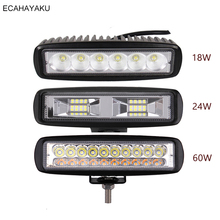1Pcs ECAHAYAKU Car styling 6 inch LED Bar Work Light for Driving Offroad Boat Tractor Truck 4x4 SUV ATV 12V 24V