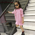 chifave 2016 Autumn Kids Girls Clothes O-neck Collar Knitted Sets Pullover Dress +Single Breasted Cardigan 4 Colors