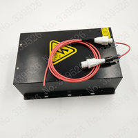 HY T80 80w laser power supply for 80w CO2 laser tube