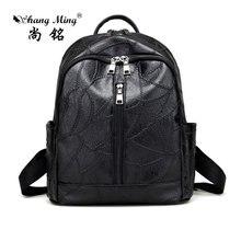 Shangming Мода 2017 г. вышивка Lines Back пакеты высокого качества PU Студент Back Pack консервативный стиль Girls простой путешествовать Back Pack