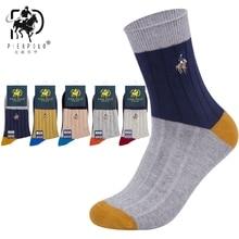 Высококачественные брендовые цветные носки PIER POLO, модные повседневные хлопковые носки с вышивкой, мужские носки осень-зима