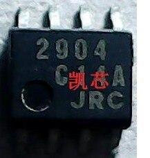 JRC 2904 NJM2904