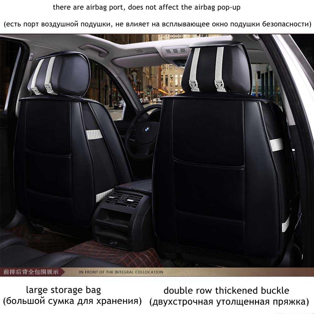 Auto Car Seat Cover untuk E34 E87 E90 E39 E84 F30 F10 E60 G30 E30 E36 E38 E46 E53 E70 e83 E92 F20 E91 320i F16 F25 F11 F15 F34 Z4