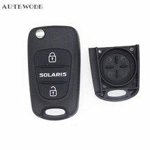 Autewode замена 3 кнопки удаленное Оболочки подходит для Hyundai Solaris удаленное брелок аксессуары 1 шт.